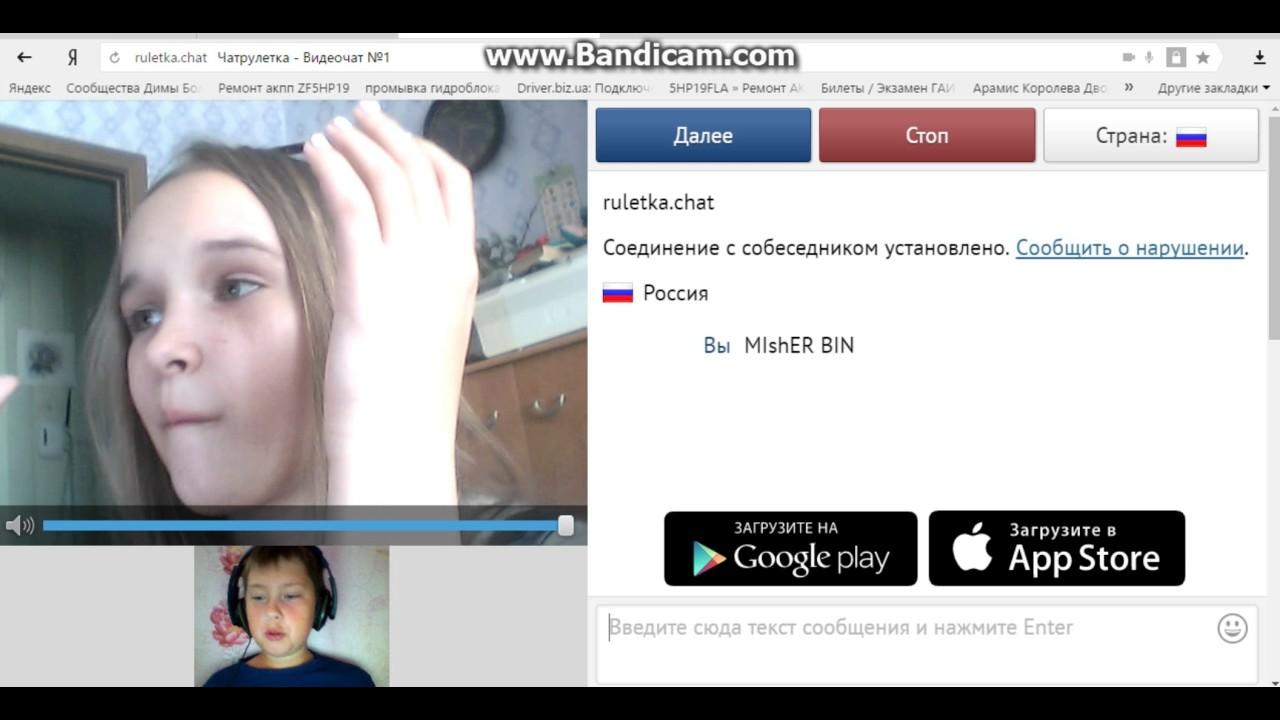 Онлайн Чат Видео Голых