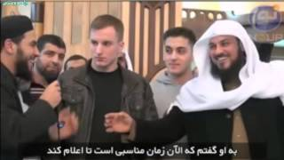 اخلاق یک پسر کرد و آیه های جهاد از علل اسلام این آلمانی