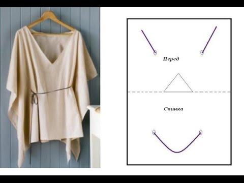 Блузка своими руками из прямоугольника