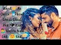 Check Phone LYRICAL Roshan Prince Tiger Style Romantic WhatsApp Status mp3