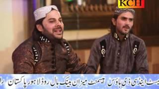 Aysa Rab Ny Habib Nu Banya Bana Ky Bas Dekh da Raya ||| M Ahsan Qadri |||