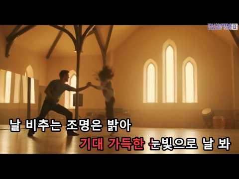 download lagu KTV BoA Ft. Henry & Key SHINee - One Dre gratis