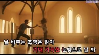 download lagu Ktv Boa Ft. Henry & Key Shinee - One gratis