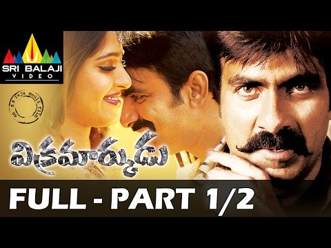 Vikramarkudu Telugu Full Movie Part 1/2   Ravi Teja, Anushka   Sri Balaji Video thumbnail