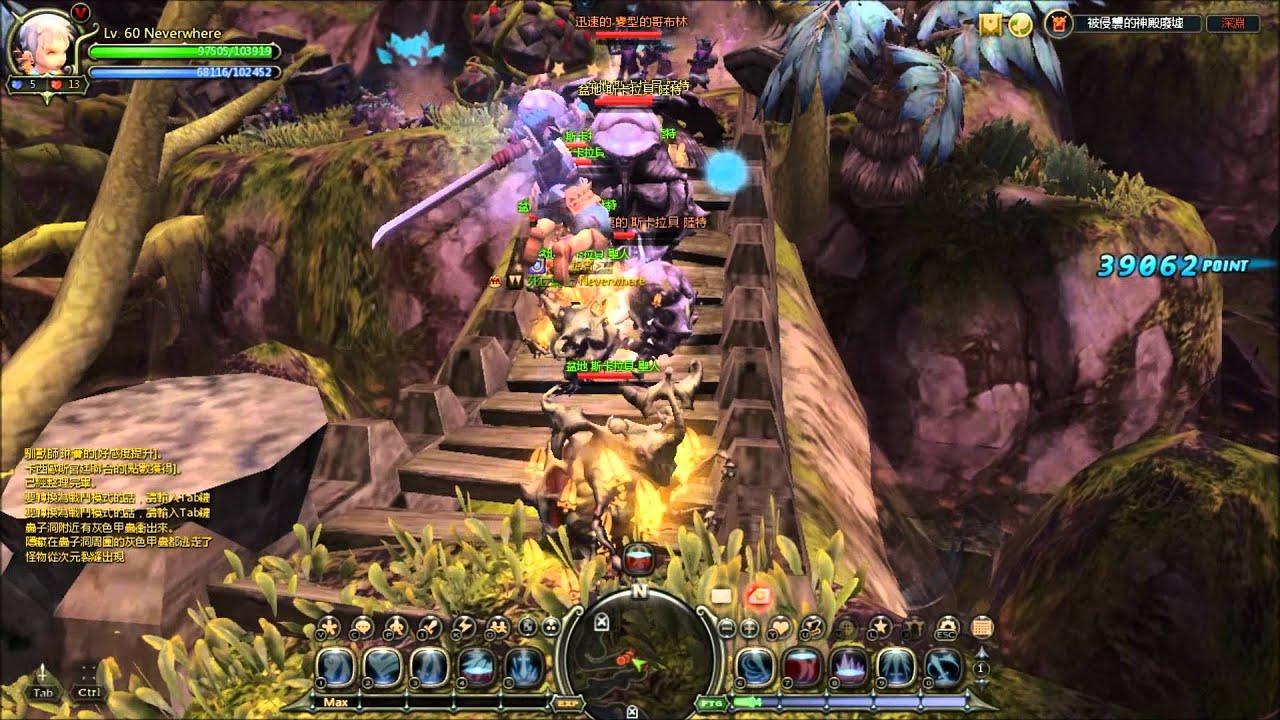Dragon Nest Seleana Wallpaper Dragon Nest Level 60