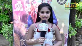 Hamsika At Jambulingam 3D Audio Launch