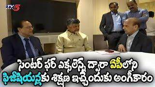 AP CM Chandrababu Naidu Meets Radiation Oncologist Dr Nori Dattatreyudu In America