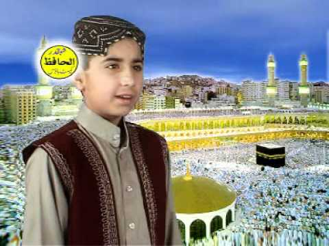 Pashto Naat  By Sohail Ahmad video