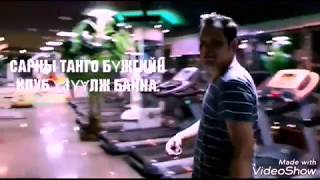 SARNII TANGO DANCE CLUB