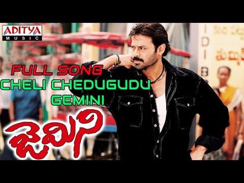 Gemini Telugu Movie Cheli Chedugudu Gemini Full Song || Venkatesh, Namitha video