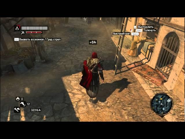 Посмотреть ролик - Как взламывать игры через Cheat Engine.avi , видео как в