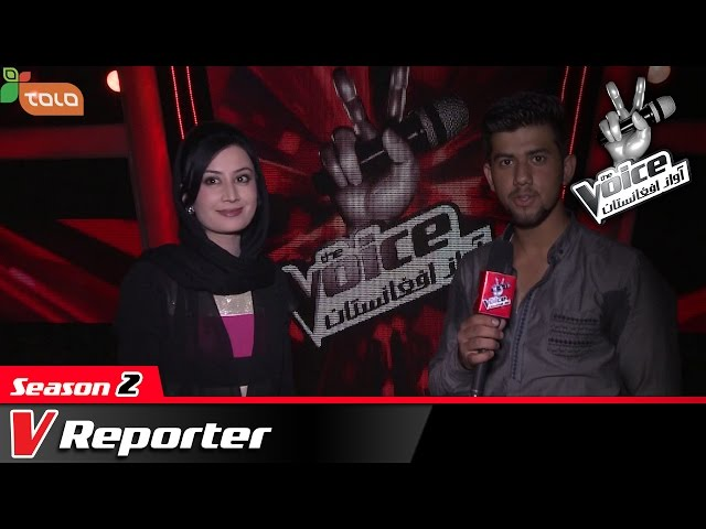 The Voice of Afghanistan: VReporter - Ep.22 / ???? ?????????: ????? - ???? ???? ? ???
