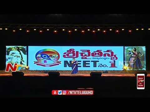 Mahanati Vijayostavam LIVE | Keerthy Suresh | Dulquer Salmaan | Samantha | Vijay Deverakonda | NTV