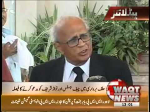 Waqtnews Headlines 01 00 PM 16 July 2012