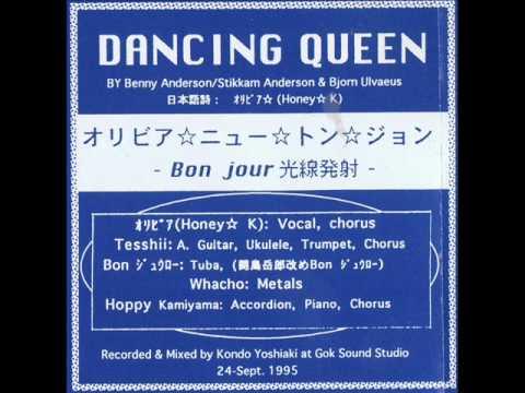 Sixpence None The Richer - Dancing Queen (lyrics Written By Abba)