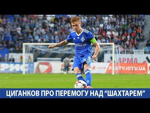 Віктор ЦИГАНКОВ: У нас буде потрійна мотивація у наступному сезоні!