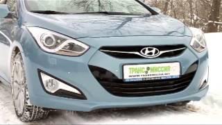 ТрансМиссия-ТЕСТ Hyundai i40 Часть 3: ДРАЙВ