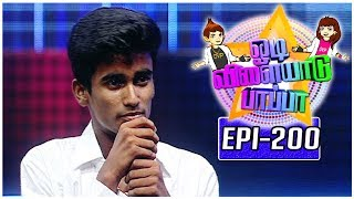 Odi Vilayadu Pappa | Season 5 - #200 | Sandeep Kumar - Dance Show | 05/07/2017| Kalaignar TV