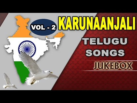 Karunaanjali | Telugu Folk Songs | Folk Songs Telugu video