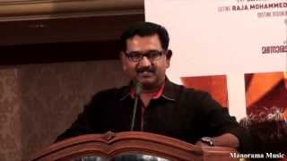Kalimannu - Blessy speaking during Audio Release of Malayalam Movie Kalimannu