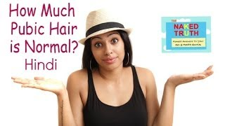 Is pubic hair normal - The Naked Truth Hindi