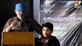 Ego - Thalaimuraigal Tamil Movie Press Meet | Balu Mahendra, Sasikumar, Ilaiyaraaja, Ramya