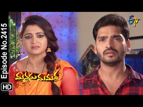 Manasu Mamata | 17th October 2018 | Full Episode No 2415 | ETV Telugu