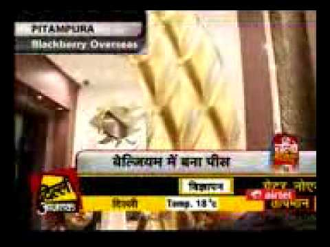 Blackberry Overseas Pvt  Ltd Coverage Delhi Aaj Tak Chalo Bazar mpeg4