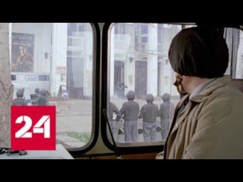 Ненастье Урсуляка расскажет о том, что задело каждого - Россия 24