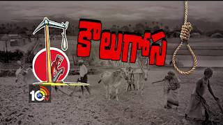 Telangana Farmers Association General Secretary Sagar On Rythu Swarajya Vedika