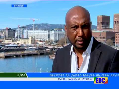 Business Afternoon News from EBC March 28 2017