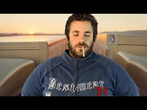 Ponzi - Volvo Commercial Parody video