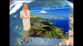 Жесть: Прогноз рогоды в Челябинске. Лариса Сладкова. Лучшее