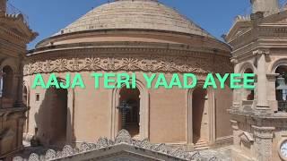 Aaja Teri Yaad Aayee..KunvarRaj