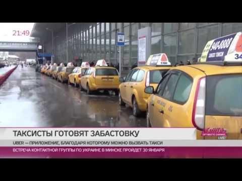 Кто засветил «дочь Путина»? /// Новости 29.01.2014