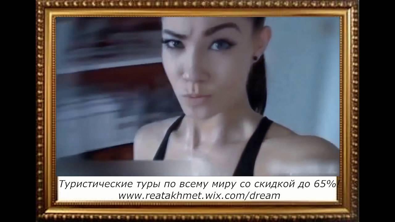 Видео путешествия по миру - exomapia.ru
