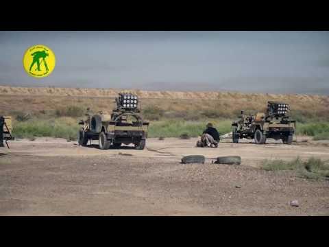 Iraqi Popular Mobilization Units - Rocket artillery destroys ISIS positions in Fallujah