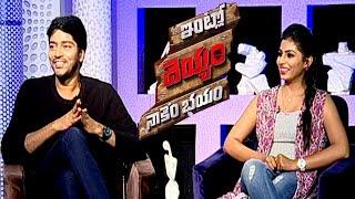 allari-naresh-exclusive-interview-on-intlo-deyyam-nakem-bhayam-movie-kruthika-tv5-news