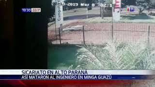Revelan imágenes del asesinato de ingeniero en Minga Guazú