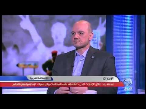 د. التكريتي يتحدث عن الصدمة بعد اعلان الامارات الحرب الشاملة على المنظمات والجمعيات الاسلامية