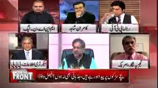 Nawaz Sharif  Ishaq dar PMLN are Economic Terrorists -Adil Ansari