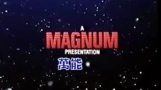 VHS Companies from the 80's #366 MAGNUM ASIA