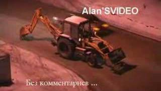 russian tractor