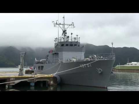 M160623 海上自衛隊舞鶴基地 水中処分母船1号『YDT-01』 出港 thumbnail