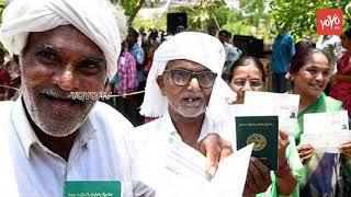తెలంగాణ రైతులకు శుభవార్త! Telangana Govt Releases Rythu Bheema Scheme Guide Lines - CM KCR