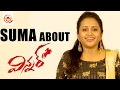 Suma Special Interview About Winner Movie -  Sai Dharam Tej, Rakul Preet || Gopichand malineni