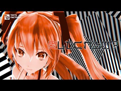 八王子P「Little Scarlet Bad Girl feat. 初音ミク」Music Video thumbnail