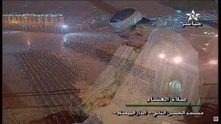 صلاة العشاء والتراويح 2016 الليلة 18 من مسجد الحسن الثاني بالدار البيضاء مع الشيخ عمر القزبري
