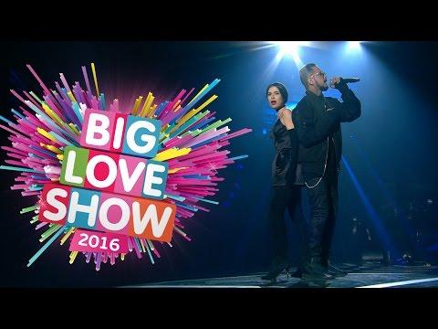 Лена Темникова feat. Natan - Наверно [Big Love Show 2016]