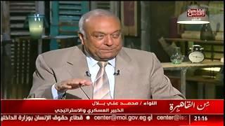 ٢١:١٦ آماني الخياط تطالب الشعب المصري بعدم آخذ التاريخ من مسلسل سرايا عابدين